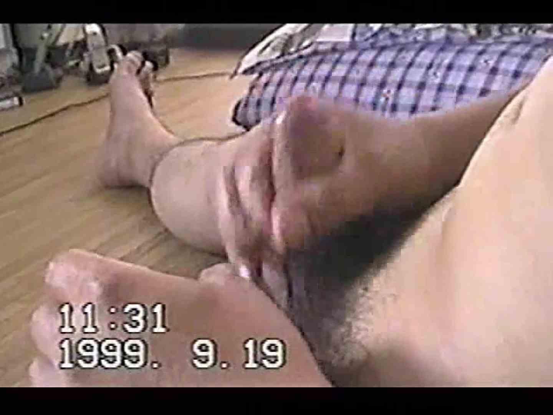 中年男オナニーシリーズVOL.2 オナニー  96pic 96
