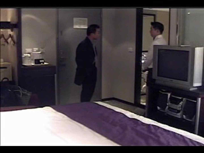 アジアン ファックキング VOL2 セックス  84pic 28