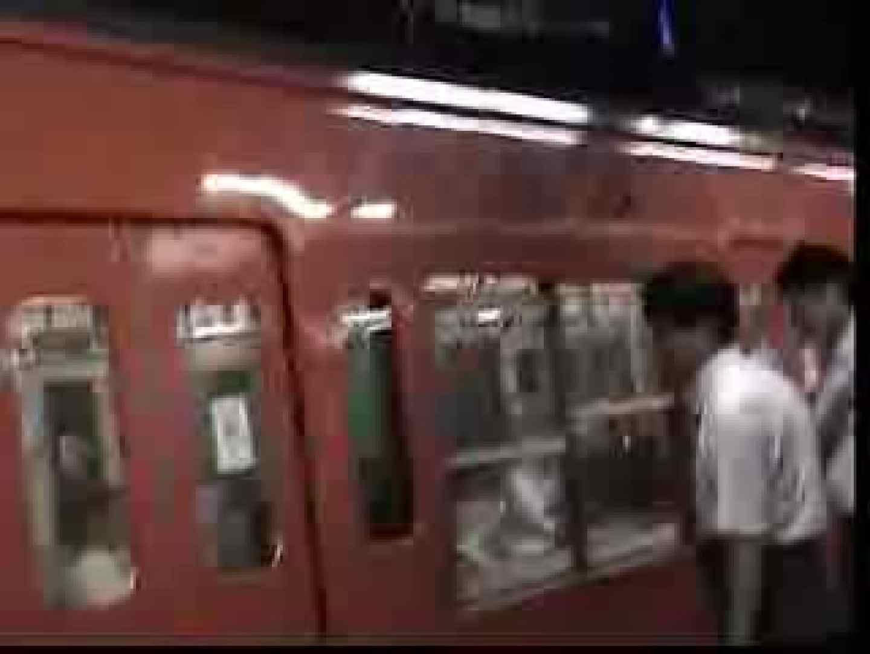 電車内でリーマンの股間撮影 スーツ  57pic 54