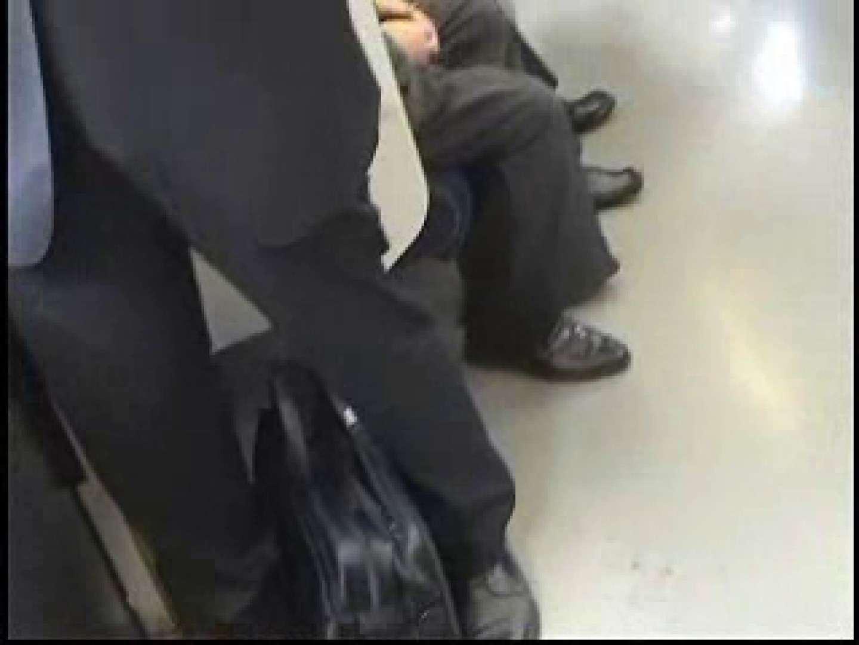 街行く人サラリーマン達の股間撮影 男  112pic 46