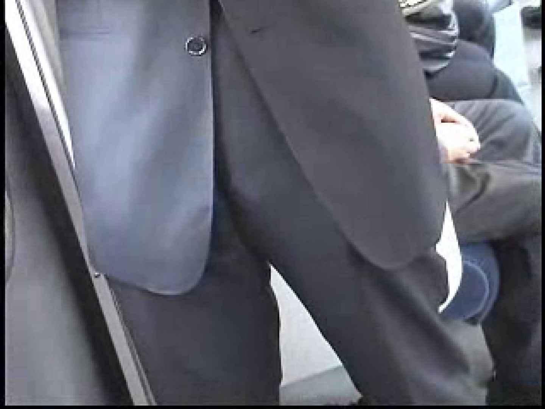 街行く人サラリーマン達の股間撮影 男  112pic 52