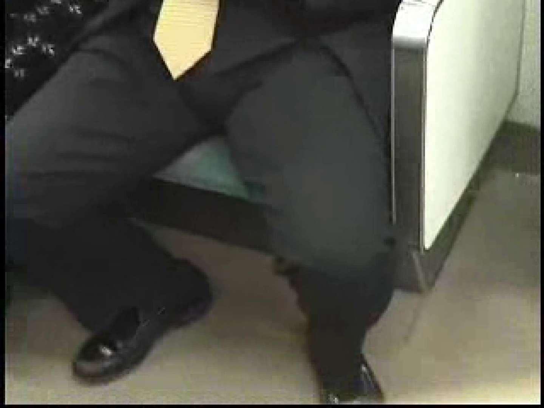 街行く人サラリーマン達の股間撮影 男  112pic 111
