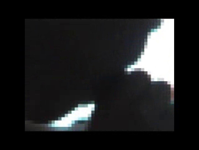イケメンSEX旅情 発射  76pic 61