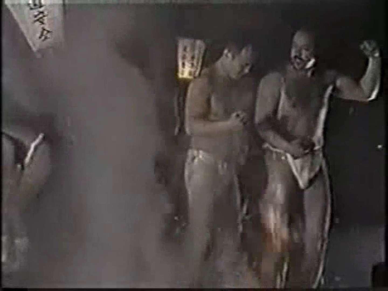 ふんどし姿の男らしい裸体! ! 裸  98pic 43