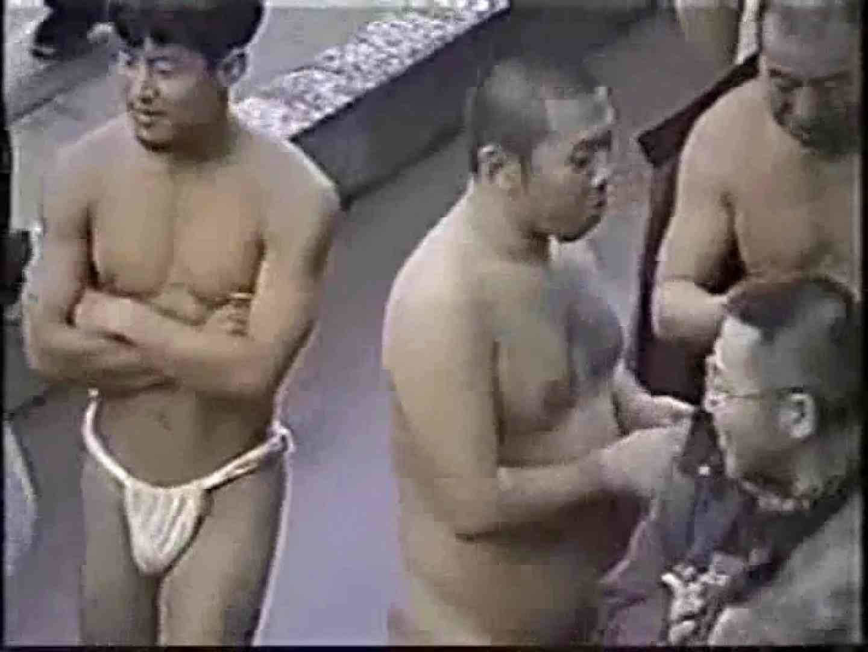 ふんどし姿の男らしい裸体! ! 裸  98pic 50