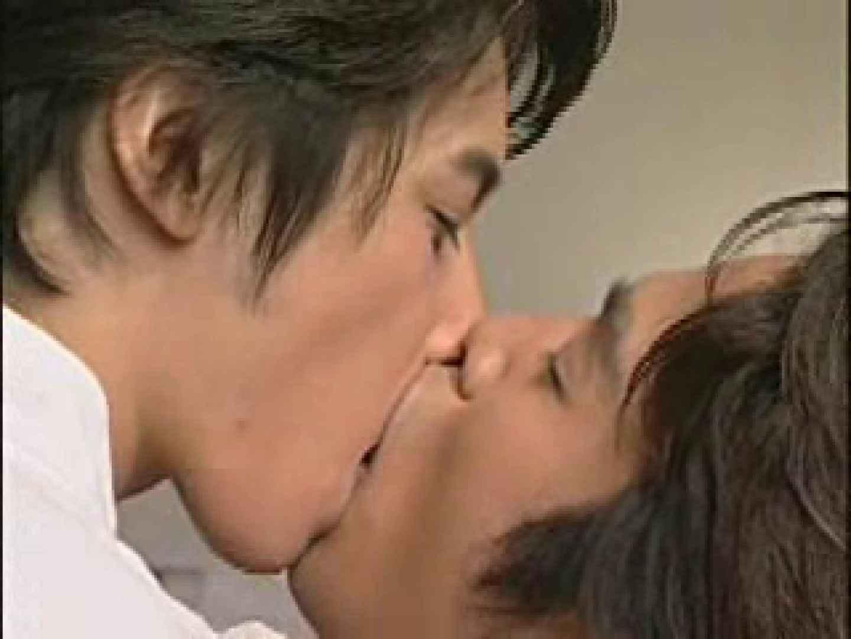 True Love美しき秘め事 おもちゃ  73pic 29