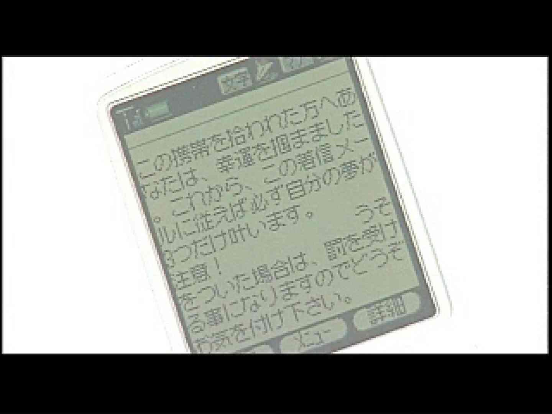 イケメンピクチャーズ vol.4 イケメン  80pic 43