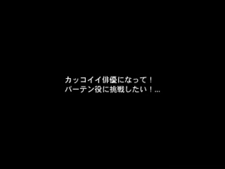 イケメンピクチャーズ vol.4 イケメン  80pic 45