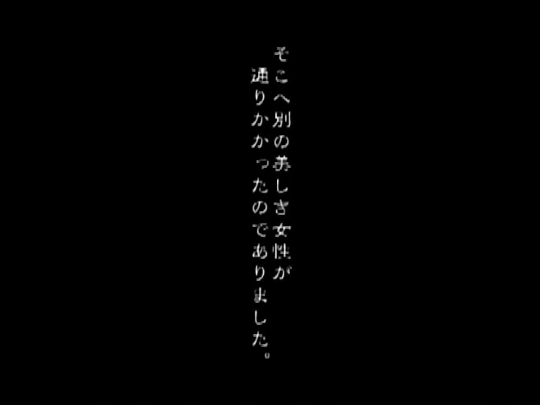 イケメンピクチャーズ vol.7 イケメン  88pic 31