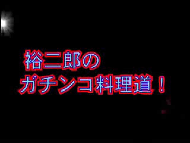 イケメンピクチャーズ vol.1 イケメン  75pic 41