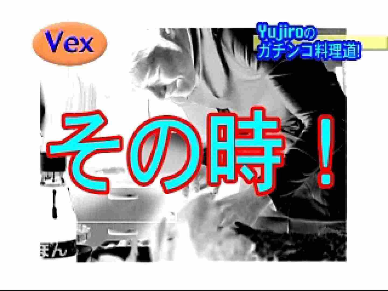 イケメンピクチャーズ vol.1 イケメン  75pic 45