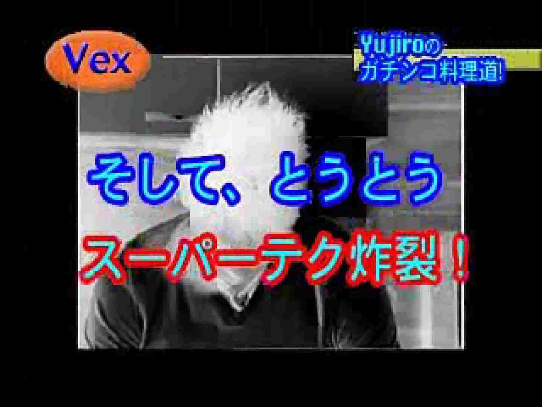 イケメンピクチャーズ vol.1 イケメン  75pic 47