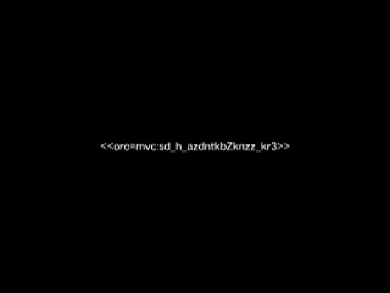 イケメンピクチャーズ vol.1 イケメン  75pic 71