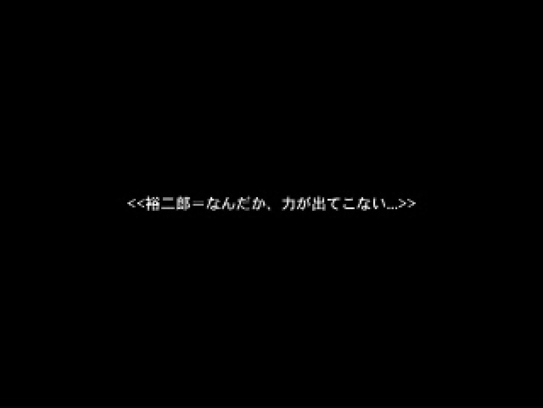 イケメンピクチャーズ vol.1 イケメン  75pic 72