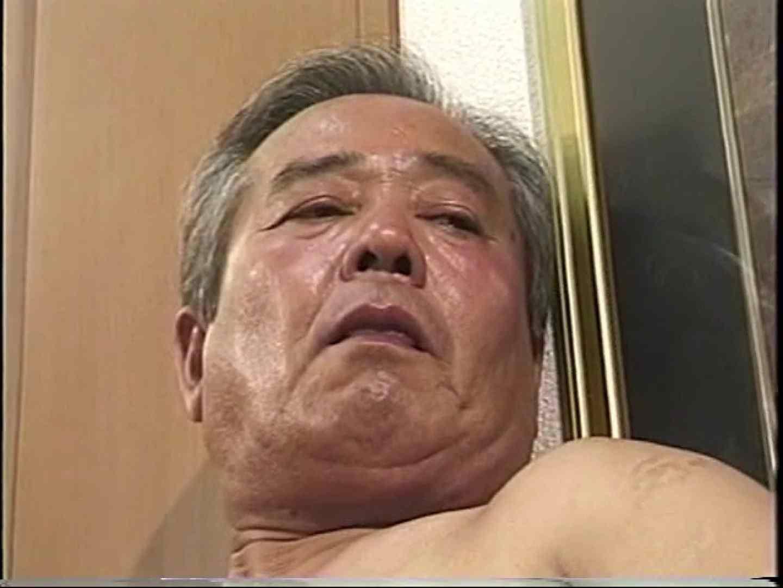 会社役員禁断の情事VOL.11 男  68pic 27