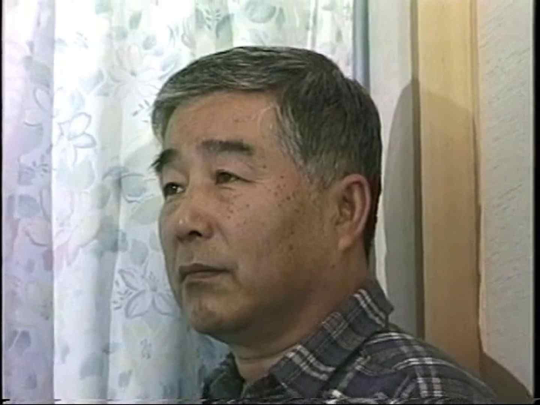 会社役員禁断の情事VOL.11 男  68pic 33
