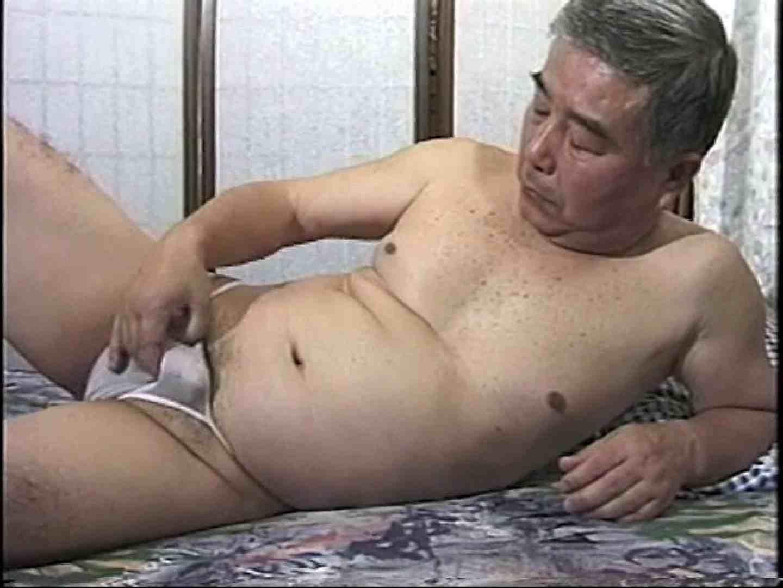 会社役員禁断の情事VOL.11 男  68pic 46