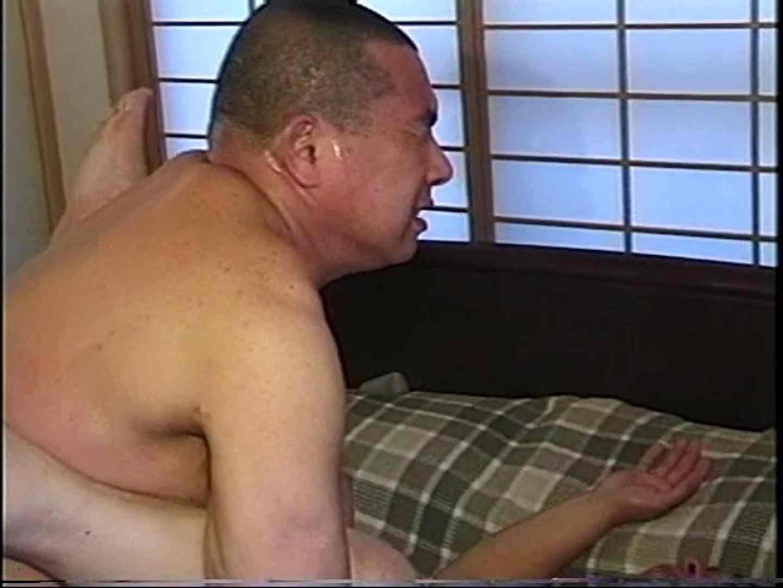 会社役員禁断の情事VOL.16 GAY  87pic 5