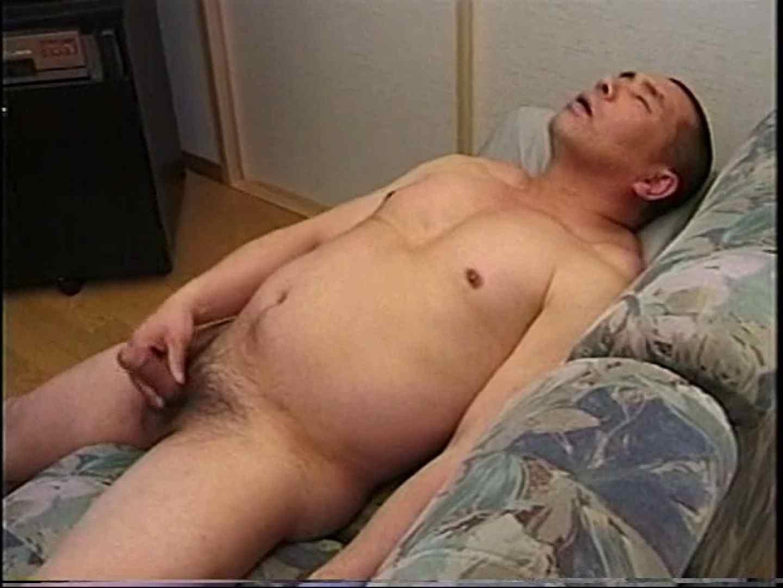 会社役員禁断の情事VOL.16 GAY  87pic 10
