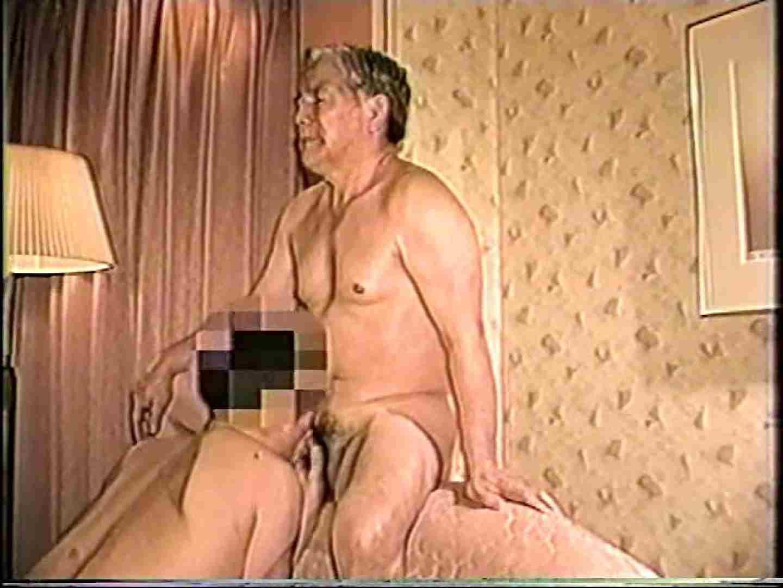 会社役員禁断の情事VOL.16 GAY  87pic 53