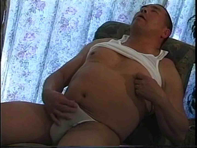 会社役員禁断の情事VOL.16 GAY  87pic 66