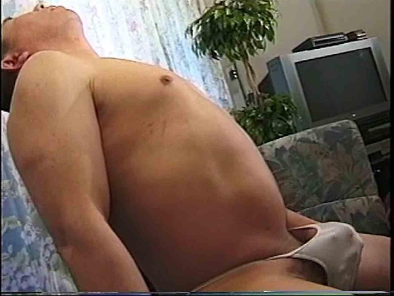 会社役員禁断の情事VOL.16 GAY  87pic 68