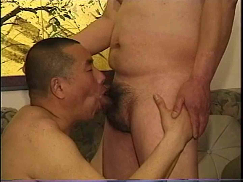会社役員禁断の情事VOL.16 GAY  87pic 78