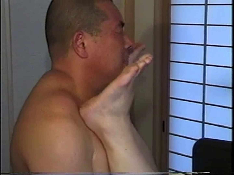会社役員禁断の情事VOL.16 GAY  87pic 82