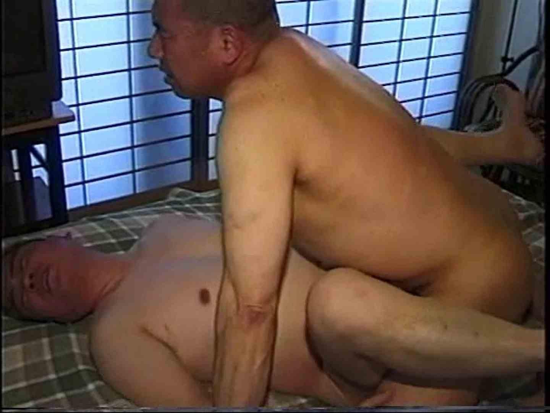会社役員禁断の情事VOL.16 GAY  87pic 87