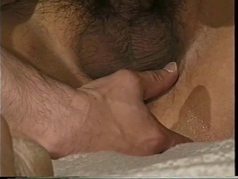 会社役員禁断の情事VOL.17 オナニー  78pic 44