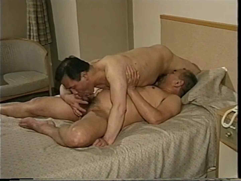 会社役員禁断の情事VOL.17 オナニー  78pic 48