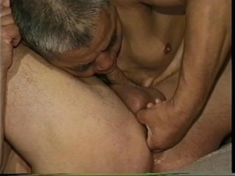 会社役員禁断の情事VOL.17 オナニー  78pic 52