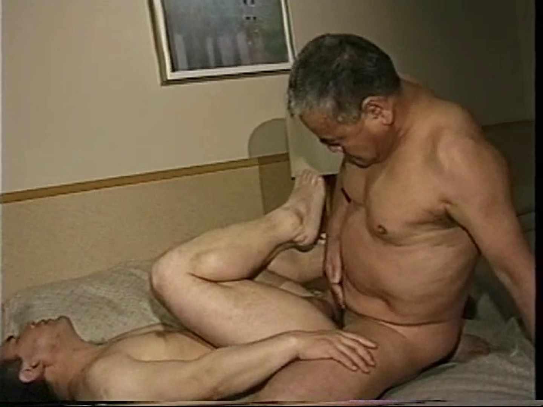 会社役員禁断の情事VOL.17 オナニー  78pic 67