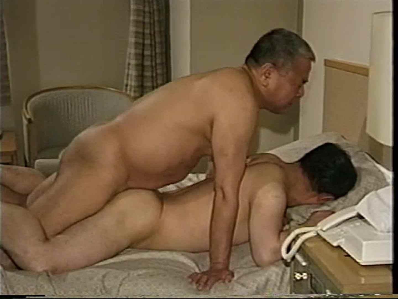 会社役員禁断の情事VOL.17 オナニー  78pic 73
