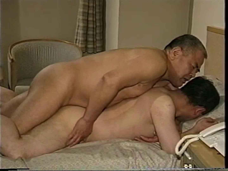 会社役員禁断の情事VOL.17 オナニー  78pic 74