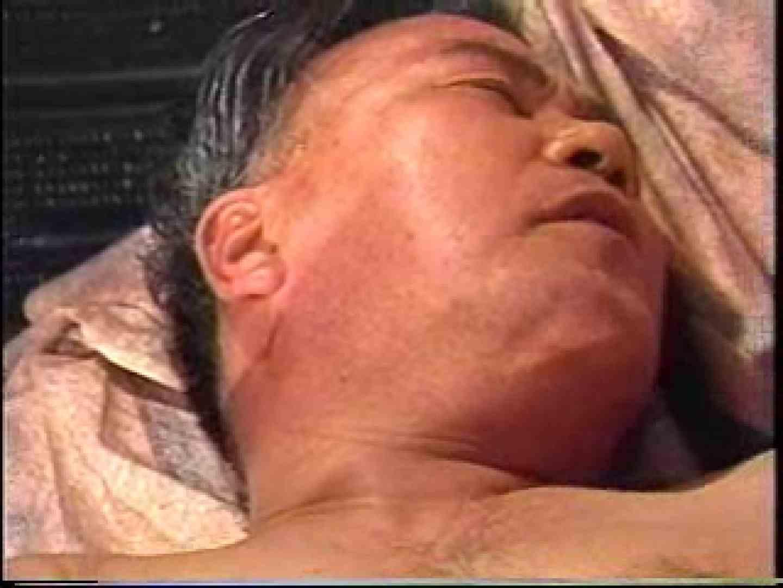 会社役員禁断の情事VOL.21 おじさん  90pic 36