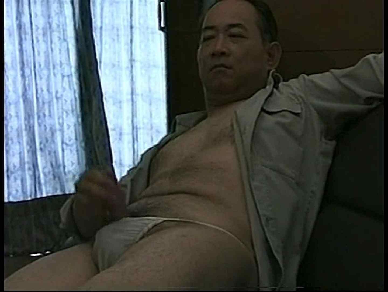 会社役員禁断の情事VOL.27 オナニー  96pic 55