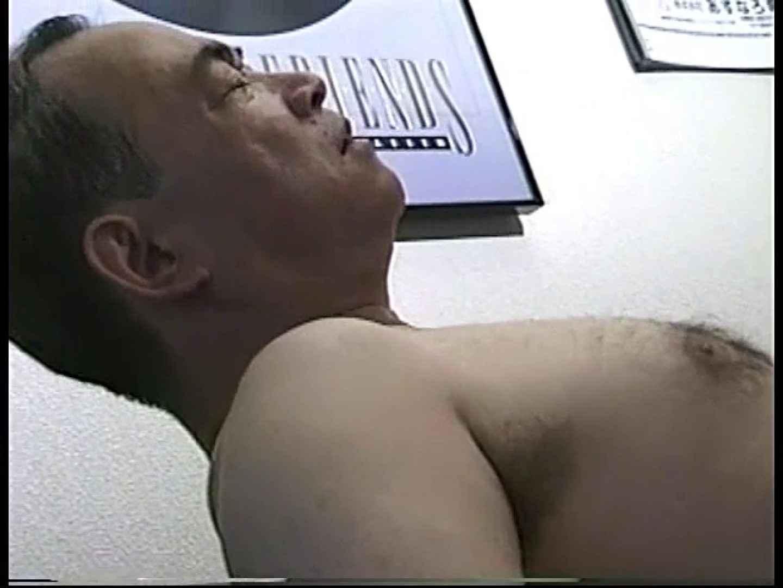 会社役員禁断の情事VOL.27 オナニー  96pic 77