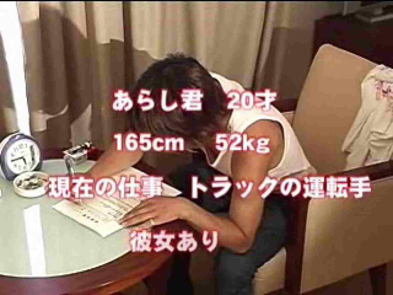 ノンケオナニー劇場 ノンケ  80pic 4