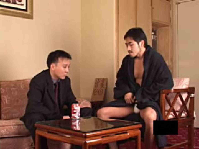 アジアン ファックキング VOL5 アジアン  112pic 89