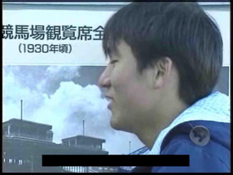 乱れるジャニ系イケメンデカマラ勝負!! シコシコ  60pic 43