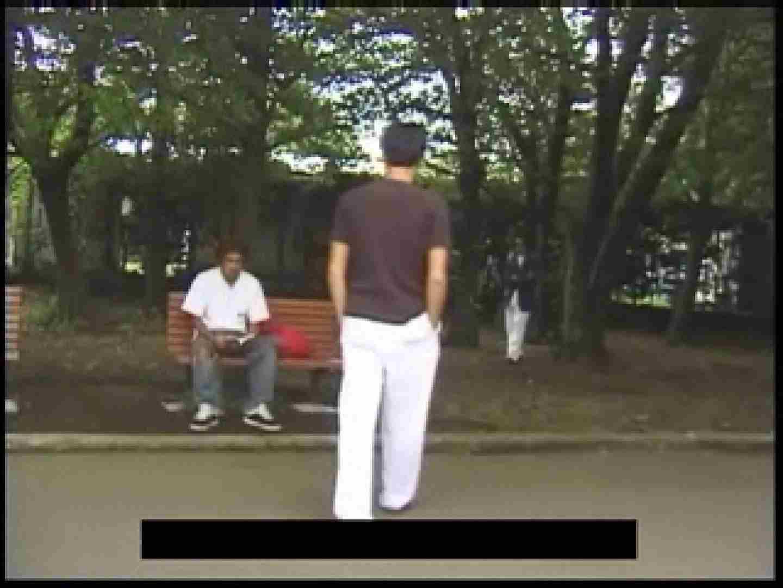 ホモに屈するノンケのイケメンボーイズ プレイ  90pic 10