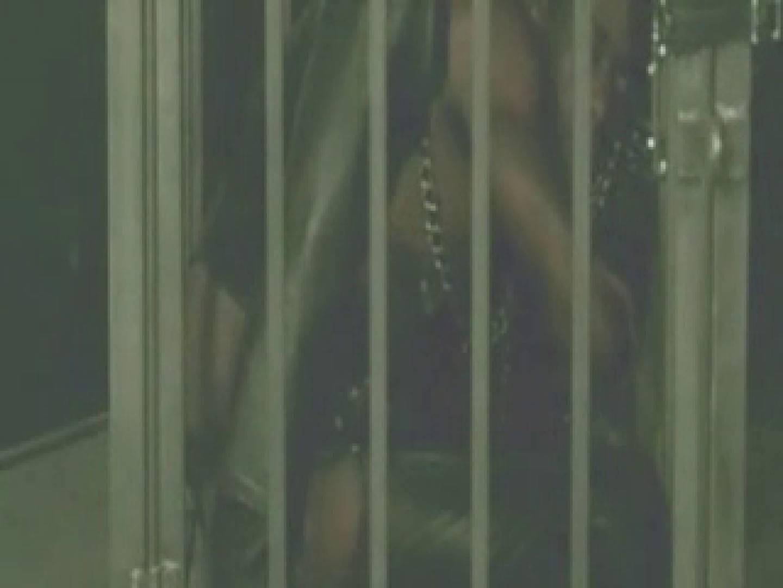 The Black in Prison Fuck!! 裸  67pic 2