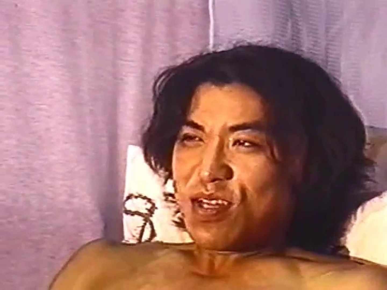 90sノンケお手伝い付オナニー特集!CASE.4 男  92pic 69