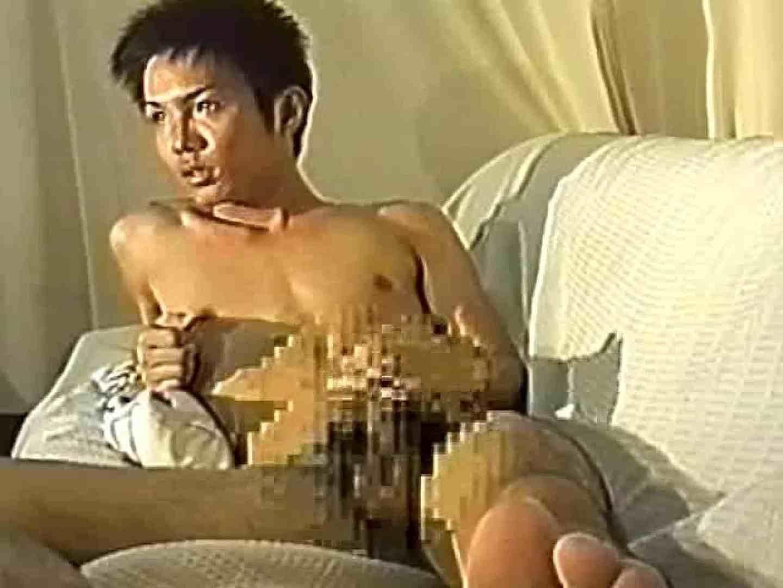 90sノンケお手伝い付オナニー特集!CASE.11 男  71pic 9
