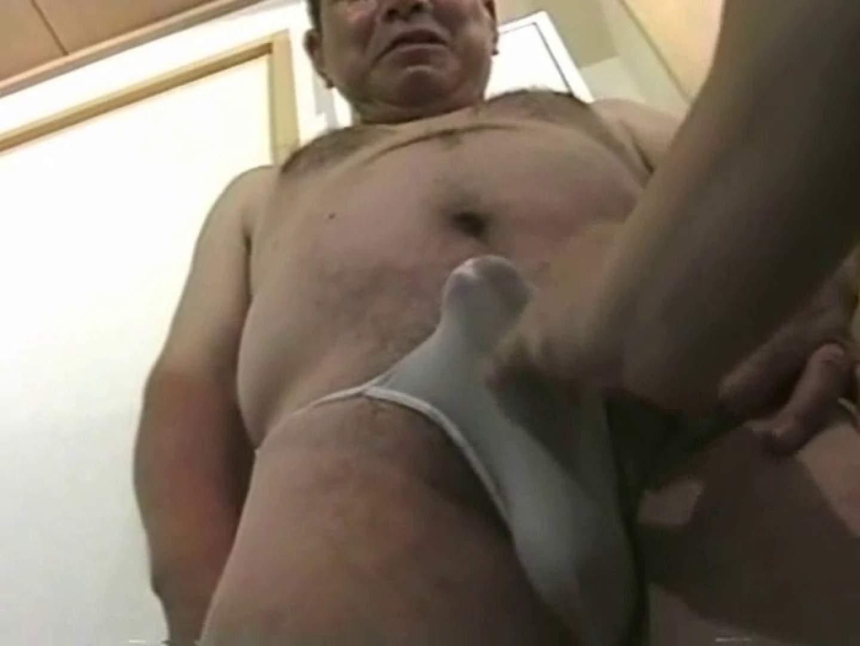 重役クラス禁断の情事VOL.2 男  107pic 29