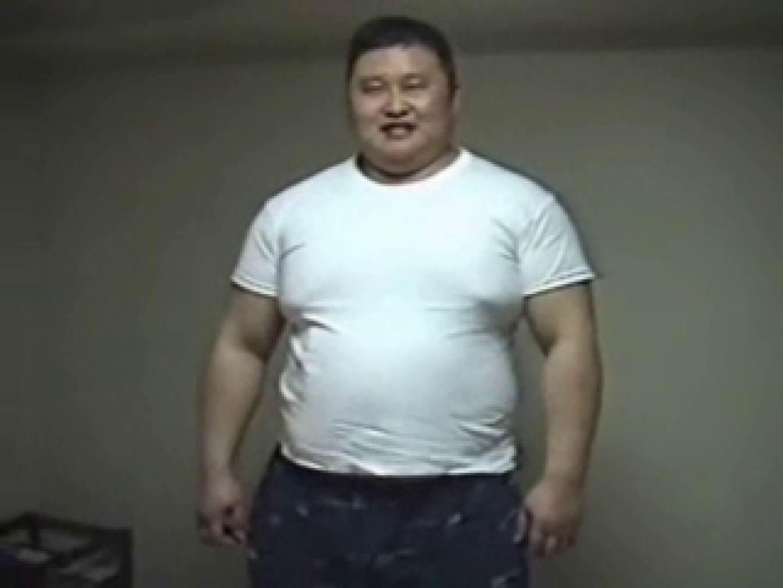 どすこいオナニー 男  89pic 77