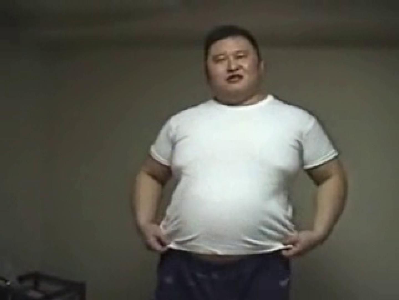 どすこいオナニー 男  89pic 84