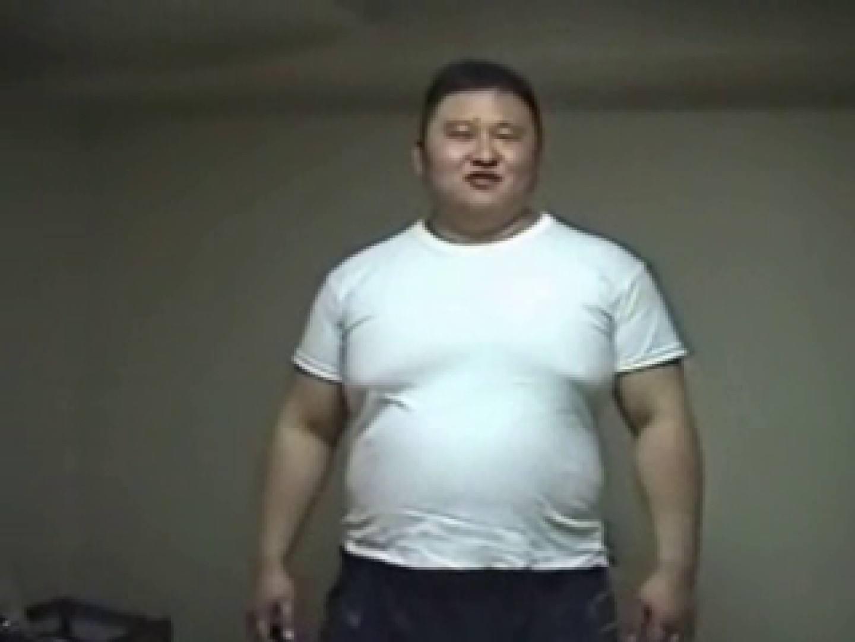 どすこいオナニー 男  89pic 86