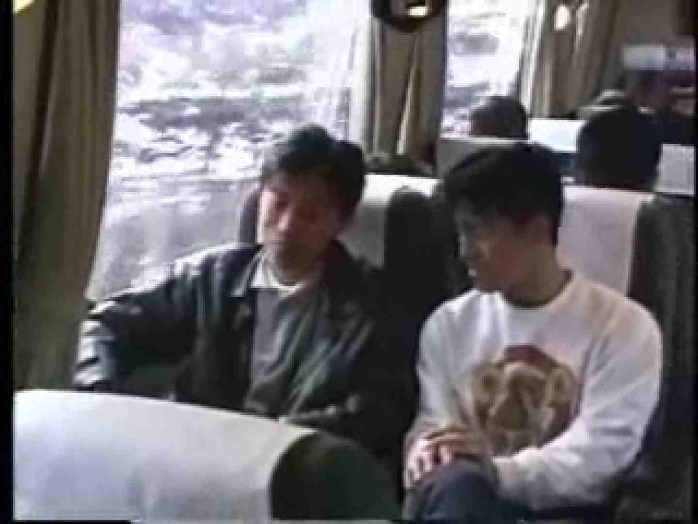 仲良しボーイズ! ! 温泉旅行! ! 手コキ  96pic 27